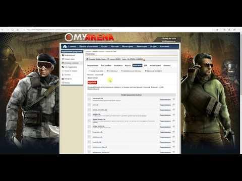 Установка SourceMod и