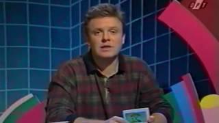 Новая Реальность (телеканал ОРТ), 20 выпуск, 27 октября 1995