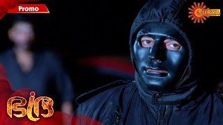 Bhadra - Promo | 6th March 2020 | Surya TV Serial | Malayalam Serial