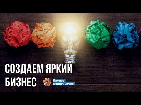 Школа Великих Книг - официальный сайт. Книги. Расписание