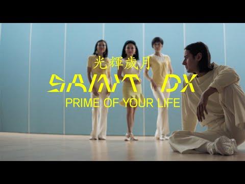 Qui es-tu Saint DX ?