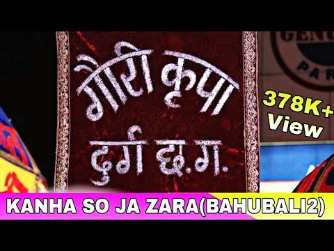 Bahubali2 Song By GAURI KRIPA DHUMAL DURG 2017