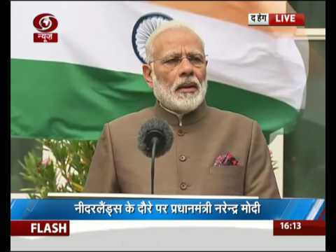 Netherlands: Joint press statement of PM Modi and Dutch PM Mark Rutte