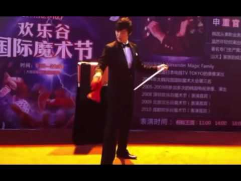 Shanghai , 上海 cane magic act. | namniemagic.com