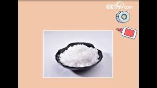 Surprsing uses for salt   CCTV English