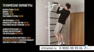Шведская стенка(Обзор усиленной шведской стенки! Доставка по всей РФ! Упражнения на шведской стенки, функциональные возмож..., 2016-06-01T08:14:59.000Z)