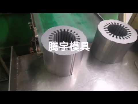 multi-step-progressive-mould,progressive-stamping-die-,metal-stamping-manufacturers,drawing-tool