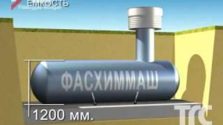 видео Автономная газификация