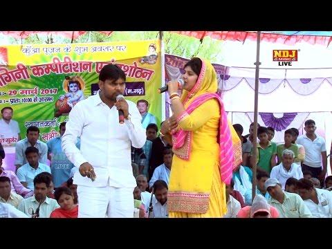 New Haryanvi Ragni Song 2017 # चल्या भात भरण ने छलिया # Suresh Gola , Radha Choudhary # NDJ Music