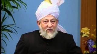 Urdu Tarjamatul Quran Class #100, Surah Al-Anfal v. 46-65, Islam Ahmadiyyat