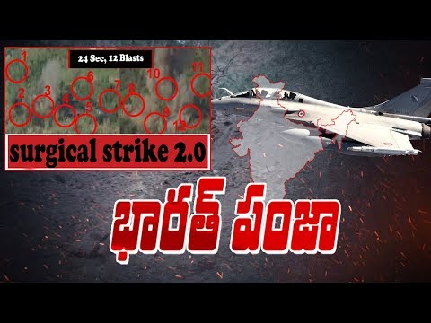 Surgical Strike 2.0 | IAF Jets Cross LoC | Sakshi Special Discussion - Watch Exclusive
