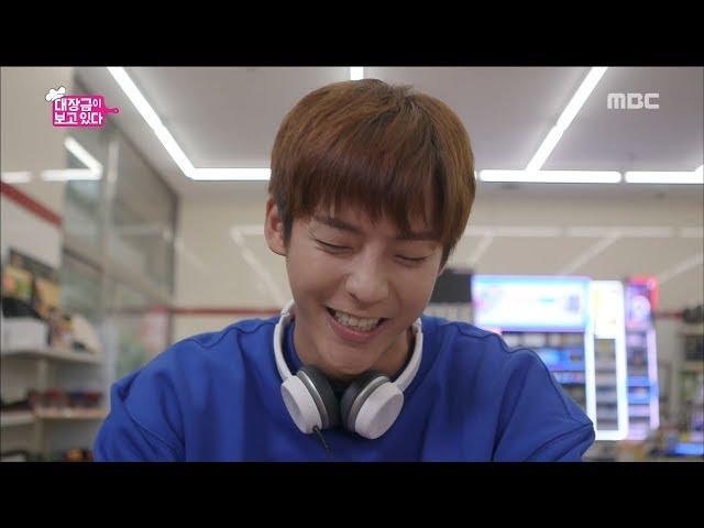 [Dae Jang Geum Is Watching] EP02 Min-hyuk to Watch Yul-em's One-man Broadcasting, 대장금이 보고있다 20181018