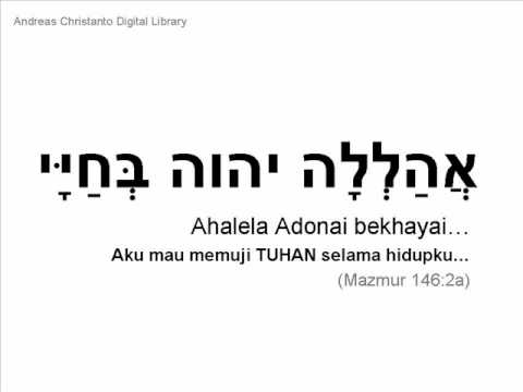 Hebrew Hebrew Love & Flirting Love And Flirting In Hebrew