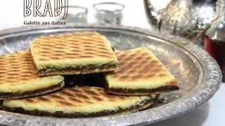 Recette de bradj, galette ou gâteau algérien farci aux dattes que l...