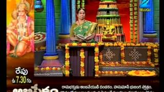 Gopuram - Episode 1280 - August 4, 2014
