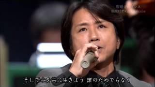 音楽で満喫!中部の自然 〜NHKネイチャーコンサート〜」 (2015.10.17 N...