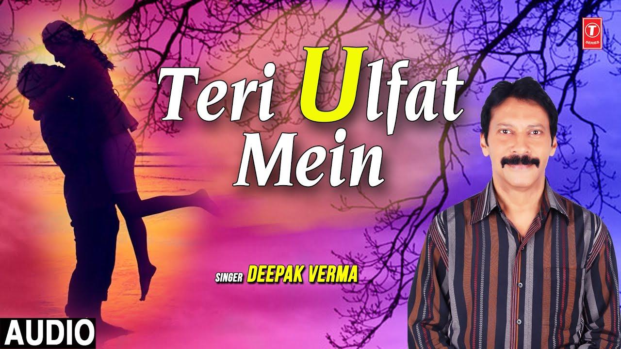 Teri Ulfat Mein Latest Hindi Full (Audio) Song   Deepak Verma   Govind Bathri   New Hindi Song