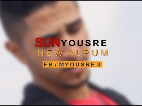 Sun U3 - La7n El 7ozn - Demo