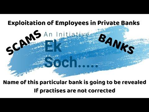 Exploitation of Employees in Private Sector Banks || Aane Ka Time Hai To Jane Ka Bhi Hoga ||