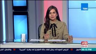 مصر في أسبو ع - فقرة خاصة عن الدور المصري في جنوب السودان وحلحلة أزمات أفريقيا