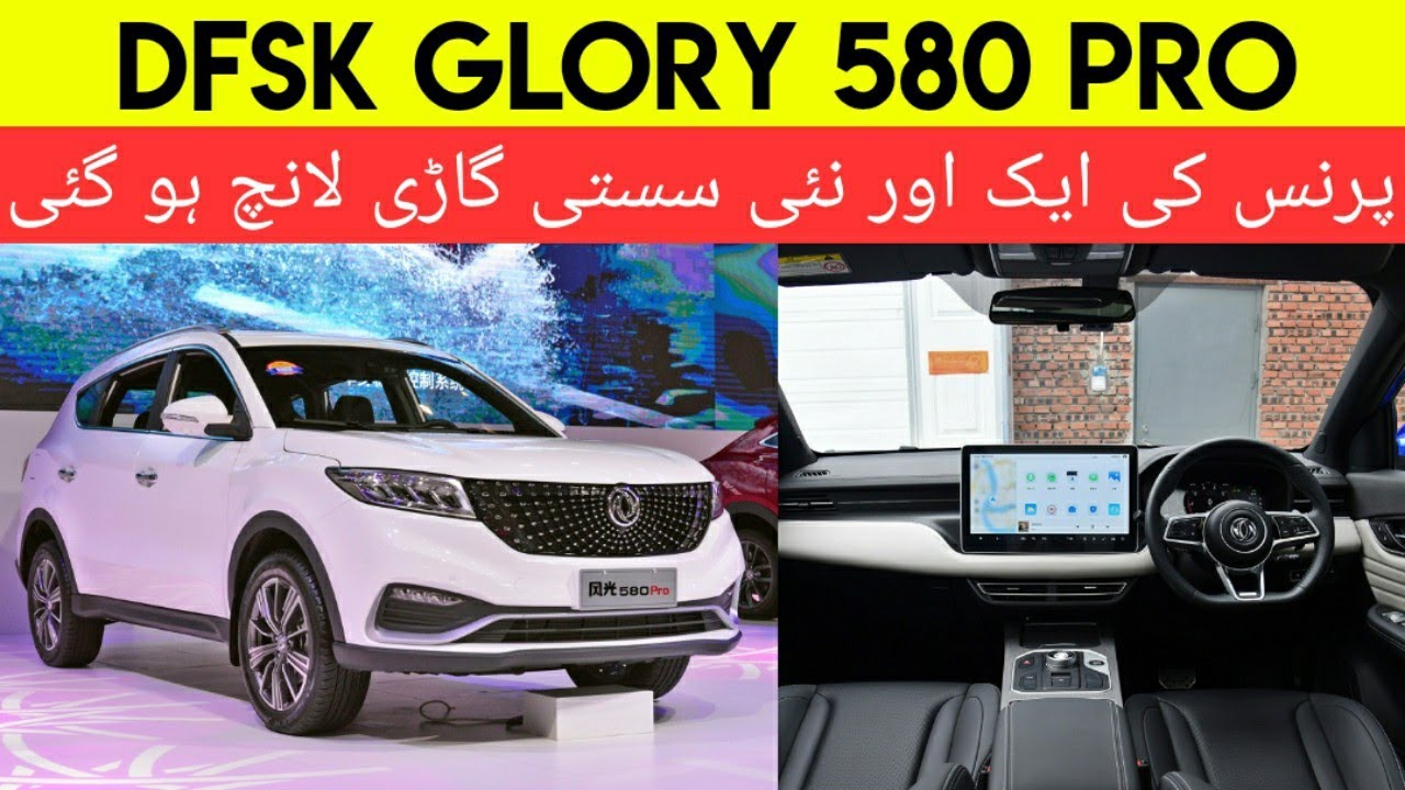 Prince DFSK Glory 580 Pro Launch In Pakistan | Price, Specs & Features |Booking Start | CarsMaster