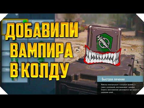 НОВЫЙ ПЕРК CALL OF DUTY MOBILE | РЕЙТИНГ CALL OF DUTY MOBILE
