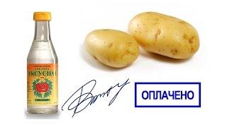 Как подделать подпись или печать(В видео показано как можно подделать подпись или печать-штамп с помощью картошки и уксусной кислоты. Также..., 2015-02-22T18:37:28.000Z)