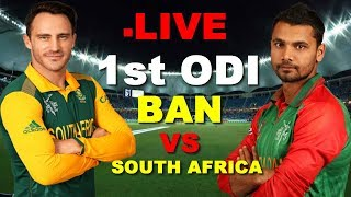 Live Streaming South Africa vs Bangladesh 1st ODI|Bangladesh vs South Africa Live 15/10/2017