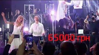 Харківський чиновник влаштував найдорожче весілля року