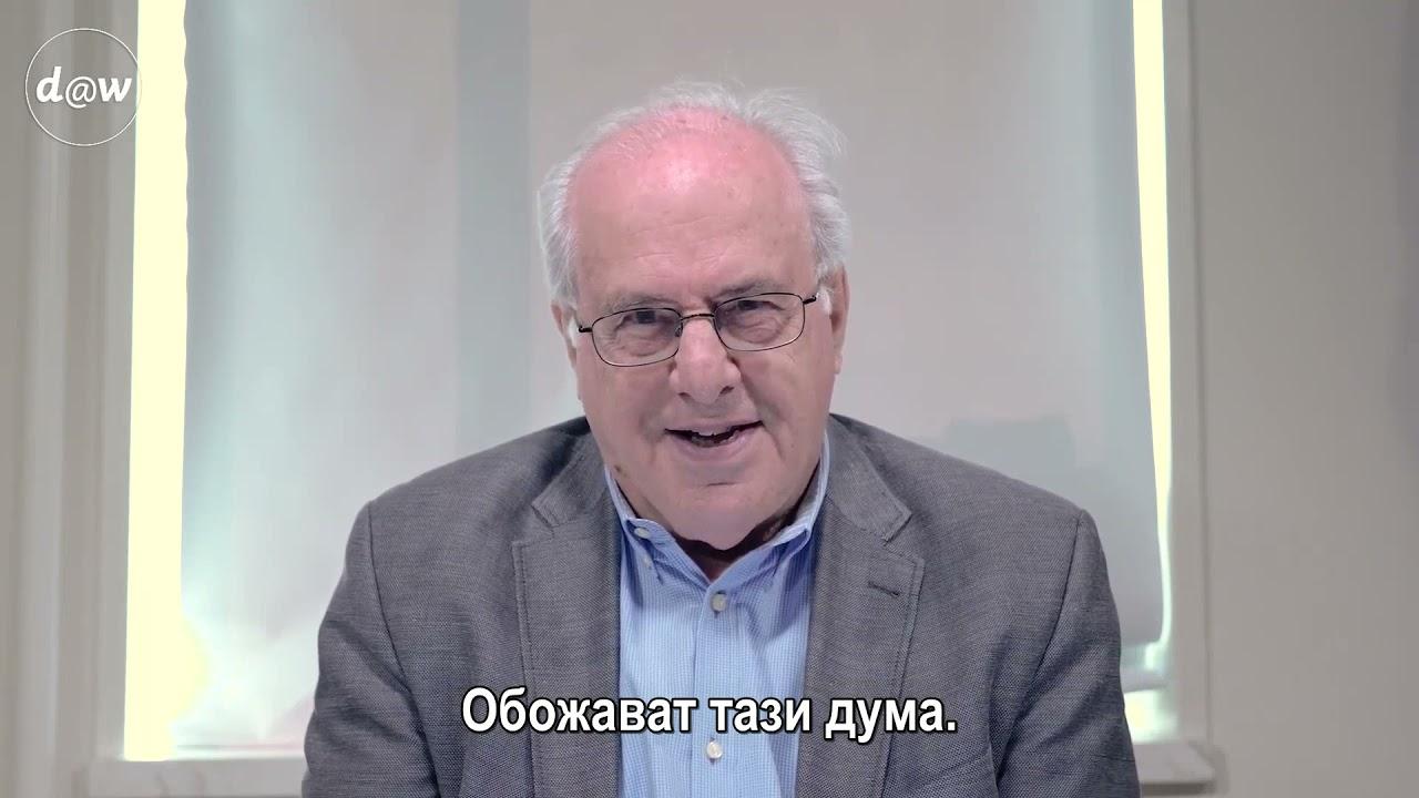 Икономически преглед с Ричард Улф, септември 2021