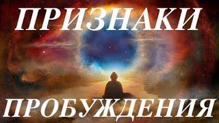 """Красноярск Сатсанг 14.08.20. -  """"Признаки Пробуждения"""""""