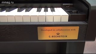 NAMM Musikmesse Russia 2015 - CASIO GP300 цифровое фортепиано