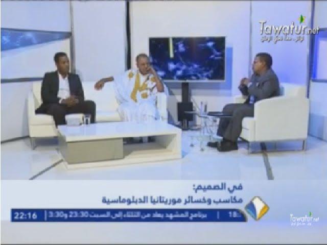 مكاسب وخسائر الدبلوماسية الموريتانية من تنظيم القمة العربية - برنامج في الصميم