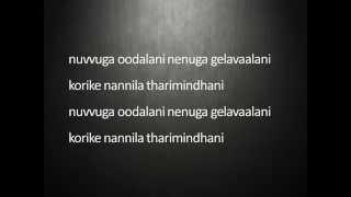 nuvve nuvve kick 2 lyrics / ravi teja / rakul preet