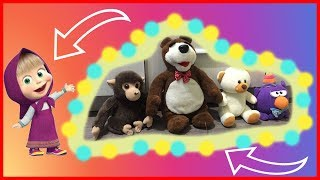 Маша и Медведь. Смешарики. Совунья. Мягкие игрушки Masha and the Bear. Smeshariki. Soft toys.