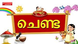 Chenda Karan Malayalam Rhymes for children