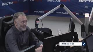 Вести ФМ онлайн: Железная логика с Сергеем Михеевым (полная версия) 18.11.2016