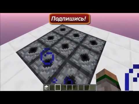 Как зачаровывать предметы в Minecraft. Легкий способ.