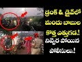 OMG! People Play TRICKS in Drunk and Drive Test | Latest Traffic Rules Updates | VTube Telugu