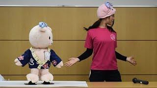 神奈川)体操だって踊れちゃう あゆコロちゃんロボ thumbnail