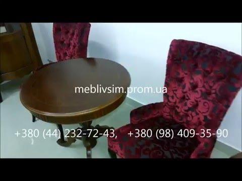 Мягкие кресла в гостиную Италия. Мягкие кресла торговой марки Ferro Raffaello (Италия).