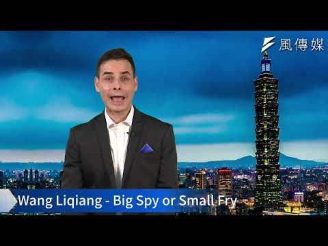 【Taiwan Hashtag】Wang Liqiang - Big Spy or Small Fry