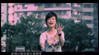 李宇春liyuchun:下个,路口,见(Se revoir au prochain carrefour)法语字幕版