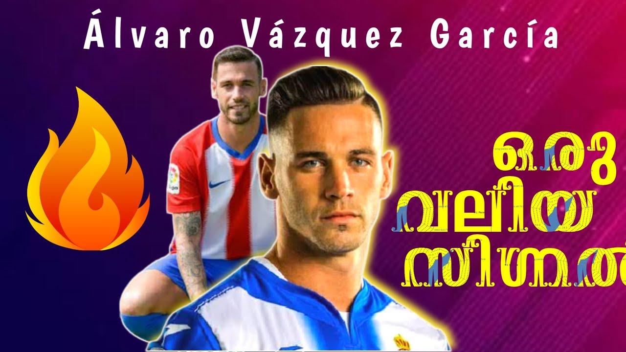 Download നിങ്ങൾ അറിയാത്ത ചിലത്! Alvaro Vazquez To Kerala Blasters | First Impression New Signing |ISL 2021/22