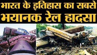 आधी रात में दो ट्रेनें टकराईं और 1000 से ज़्यादा लोग मर गए! | Gaisal Accident | Avadh Assam Express