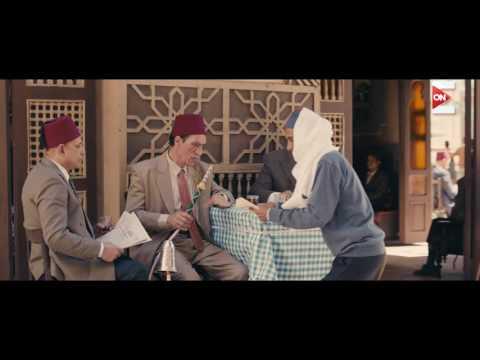 مسلسل الجماعة 2 - رد فعل الشارع المصري بعد مقتل مرشد الإخوان  - 01:20-2017 / 5 / 28