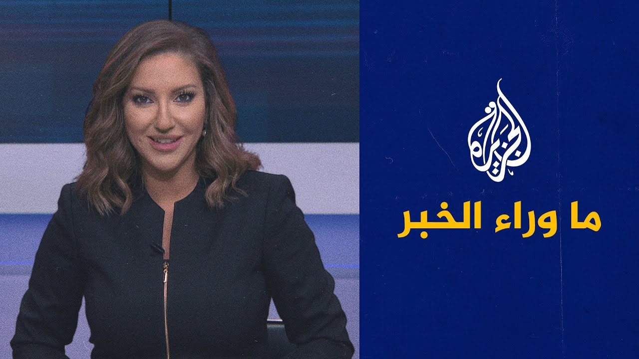 ما وراء الخبر- ما الأسباب وراء اختلاف العسكر والمدنيين في السودان؟  - نشر قبل 3 ساعة