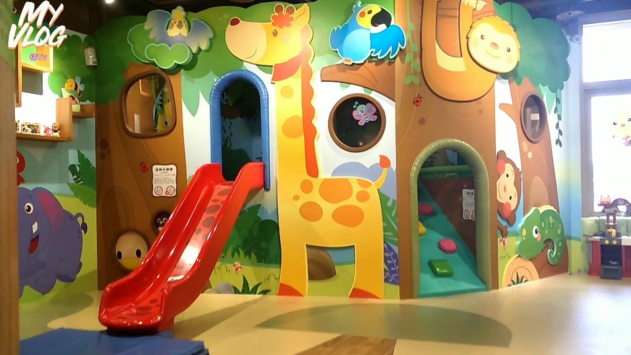 新竹喜來登大飯店喜波波叢林, 適合全家大小親子嬉戲的好地方。
