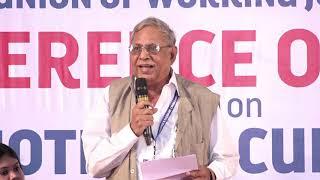 NCMJ Speaker - Prakash Dubey