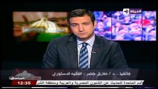 بالفيديو.. فقيه دستورى: عمرو الشوبكى سيحلف اليمين تحت قبة البرلمان بداية أكتوبر المقبل